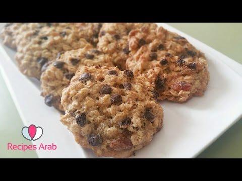 تحضير-كوكيز-الشوفان-والزبيب-/-cookies-aux-flocons-d'avoine
