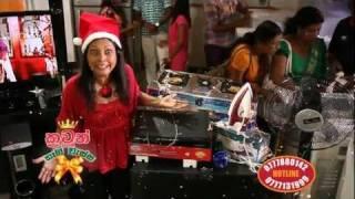 SRI LANKAN TV COMERCIAL BY CHATURA JAYATHILLEKA Thumbnail