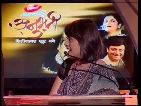 Kevha tari pahateABHIJIT POHANKAR featuring Roopkumar Rathod mpg