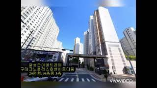 대구경북부동산경매-달성군(1)
