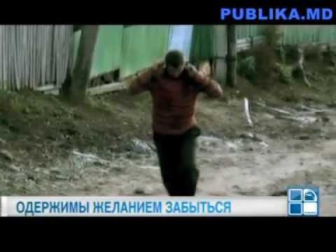 Пьянство разрушает сотни молдавских семей