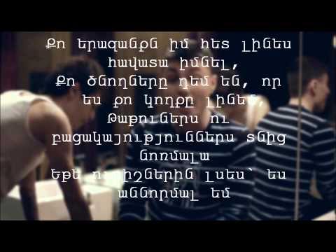Edgar ft M`Tiko - Vayreni ( lyrics )