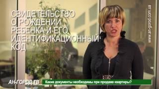 видео Очередь на получение жилья по программе
