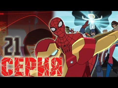Разбор 21 серии 2 сезона мультсериала Человек паук 2017