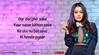 Ki Honda Pyaar Full Song With Lyrics Neha Kakkar | Jabariya Jodi | Sidharth M \u0026 Parineeti C