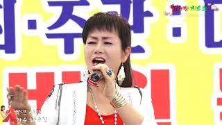가수 하수진 백년사랑  제2회 대한민국 문화예술가수협회 콘서트 배호중앙가수협회 후원