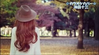 辰巳ゆうと - 初恋