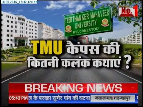 TMU: Suicide of girl in Girls Hostel, allegation of sonu nigam