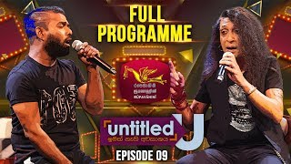 Untitled | Chithral Somapala - Bachi Susan | Episode -09 | 2019-09-08 | Rupavahini Musical Video