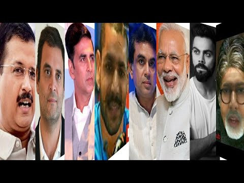 All celebrity wish u Happy new year 2018 | DNA | so funny |