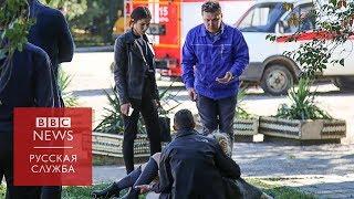 Стрельба и взрыв в колледже Керчи: что известно о нападавшем?