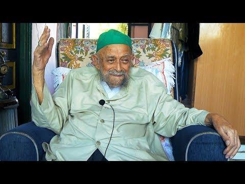 Rajulun Rashid - Recülün Raşid - رجلٌ رشيد