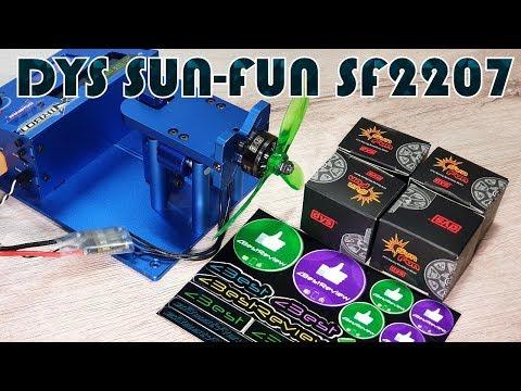 Фото ✔ Бюджетные FPV Моторы DYS SUN-FUN SF2207 2750KV! 11.99$