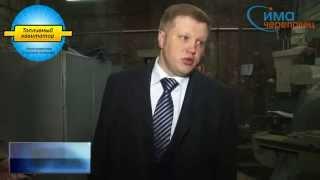 Мэр г.Череповца на производстве Топливного кавитатора