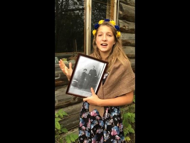 Юлия Ялина читает произведение «Дедушка в молодости» (Бунин Иван Алексеевич)