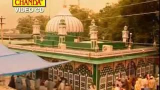 Repeat youtube video Hazrat khuwaja Syed Makhdom Alaoud din ALI Ahmad Sabir R.A - Kaliyar Sharif Ziarat e Dargah