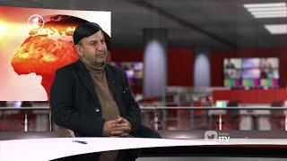 Hashye Khabar 15.02.2020 - توافق امریکا و طالبان بر کاهش خشونتها