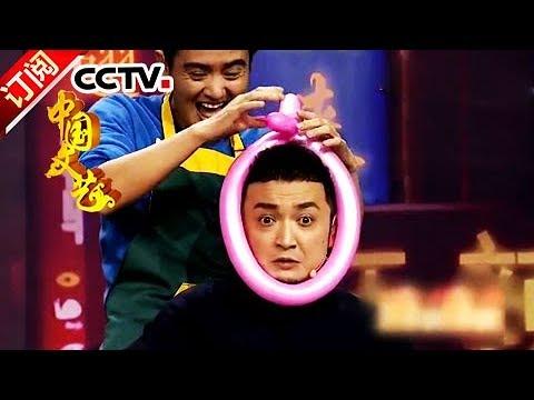 《中国文艺》 20171211 百变群英会 | CCTV中文国际