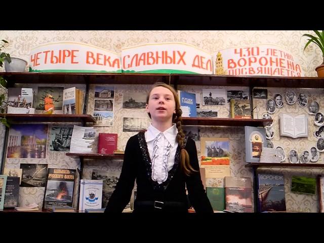 Изображение предпросмотра прочтения – КристинаДеркачева читает произведение «Чулочки» М.М.Залилова (Джалилова)