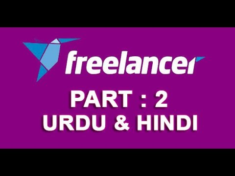 How to Earn Money With Freelancer.com Urdu/Hindi Tutorial (Part2)