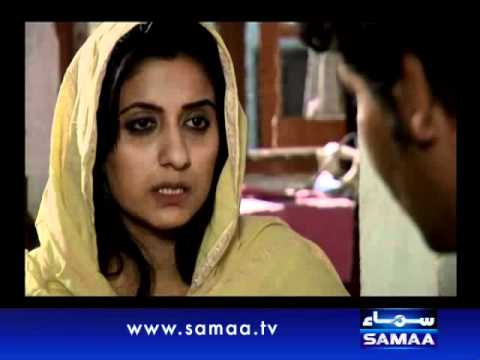 Meri Kahani Meri Zabani, Feb 19, 2012 SAMAA TV 2/4