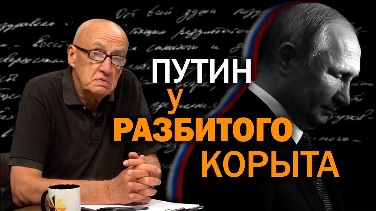 Умер не только капитализм: что НА САМОМ ДЕЛЕ сказал Путин на Валдае. Андрей Игнатьев