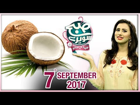 Subah Saverey Samaa Kay Saath - SAMAA TV - Madiha Naqvi - 07 Sept 2017