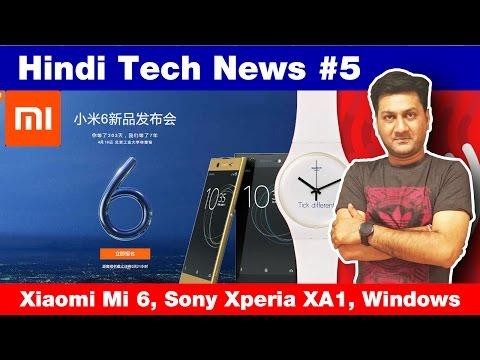 Xiaomi Mi 6, Sony Xperia XA1, Windows Tech News #5 Hindi
