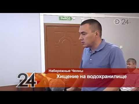 знакомства актанышский р н