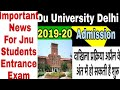 Du Admission 2019 Application Form Start In May ||Jnu Online Class News Update