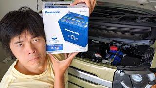 N-VAN改造!新型カーバッテリーに交換したら最強になりました。