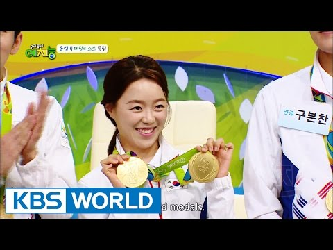 Cool Kiz on the Block | 우리동네 예체능 – The 2016 Rio Olympic medalist special [ENG/2016.09.06]