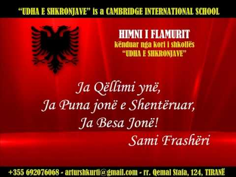 himni i shqiperise