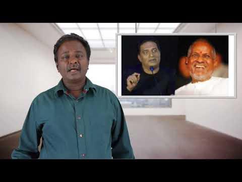 60 Vayadhu Maaniram - Prakash Raj, Vikram Prabhu, Samuthirakani, Radha Mohan - Tamil Talkies
