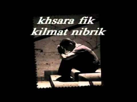 cheb khaled khsara fik kelmet nebghik