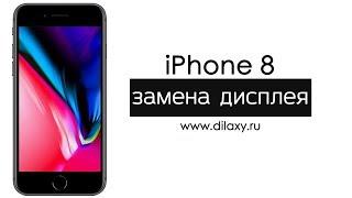 видео Замена кнопки Home iPhone 8 Plus