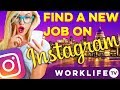 How to Find a New Job on INSTAGRAM! 5 Instagram Hacks