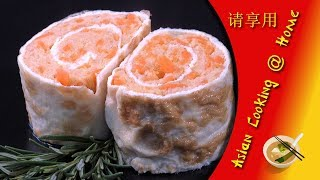 Cooking Shrimp Rolls With Carrots @ Home (Chinese Style Cooking Recipe)