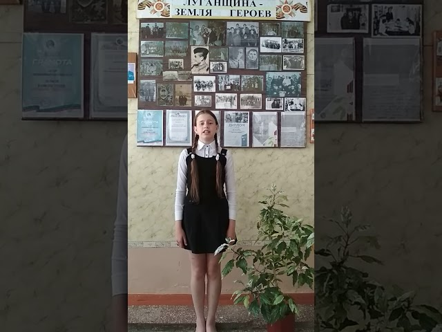 Изображение предпросмотра прочтения – СофияМанагарова читает произведение «Родина» К.М.Симонова