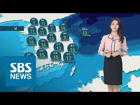 중국발 미세먼지 속 '종일 답답'…부산 한낮 17도 / SBS