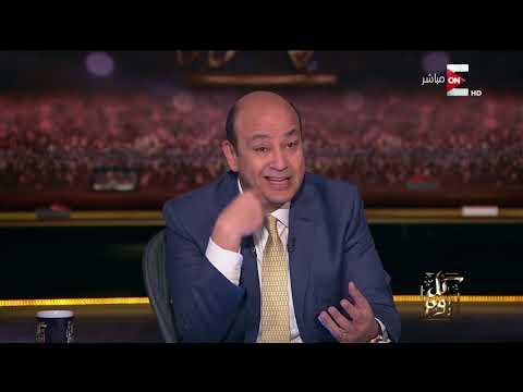 كل يوم - فيديو مرعب عن خطر اختفاء المياه في القاهرة