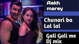 Aankh Mare Full Bass Remix Song 2019 || Neha Kakkar || DjBoyRaju