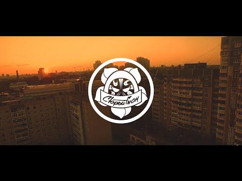 старый гном новый город текст. Слушать песню Fatalist prod. - Старый гном - Новый город (ft. ОУ74) instrumental
