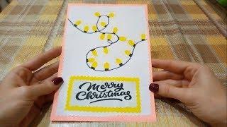 D Y  Открытка на НОВЫЙ ГОД 2020  Открытка   Гирлянда из Цветной Бумаги  New Year Card