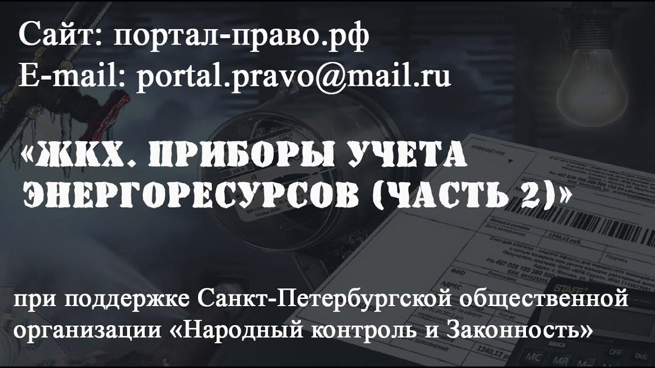 Жкх консультация юриста онлайнi адвокат потребителя Воронеж Клинская улица