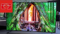 Knackscharf: Samsung stellt 8K-Fernseher vor!