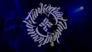 Смотреть видео Тотальный Взрыв На Концерте ОУ74 онлайн