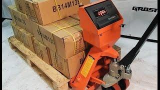Гидравлическая тележка с весами GROST GT 20-V05(Процесс сборки и эксплуатации весовой гидравлической тележки GROST GT 20-V05. Распаковка и установка блока весов..., 2015-03-27T07:26:05.000Z)