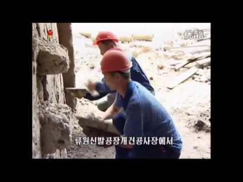 North Korea -  Socialist Construction with Solar Panels