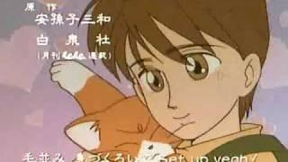Mikan enikki opening (みかん絵日記オープニングテーマ)